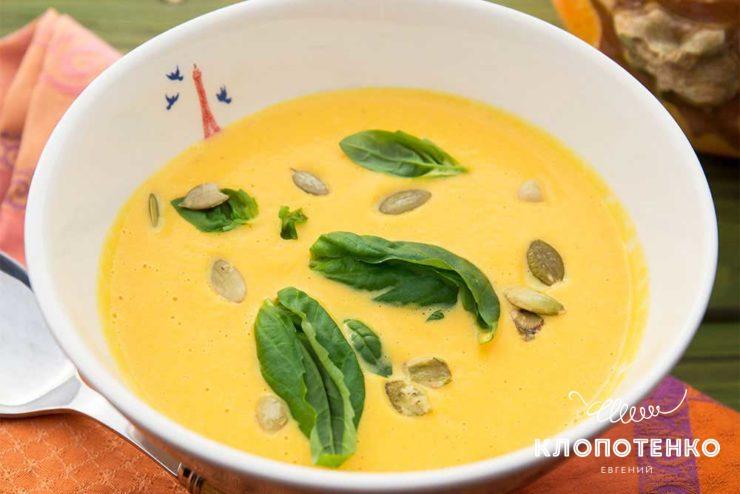 Крем-суп из тыквы с базиликом
