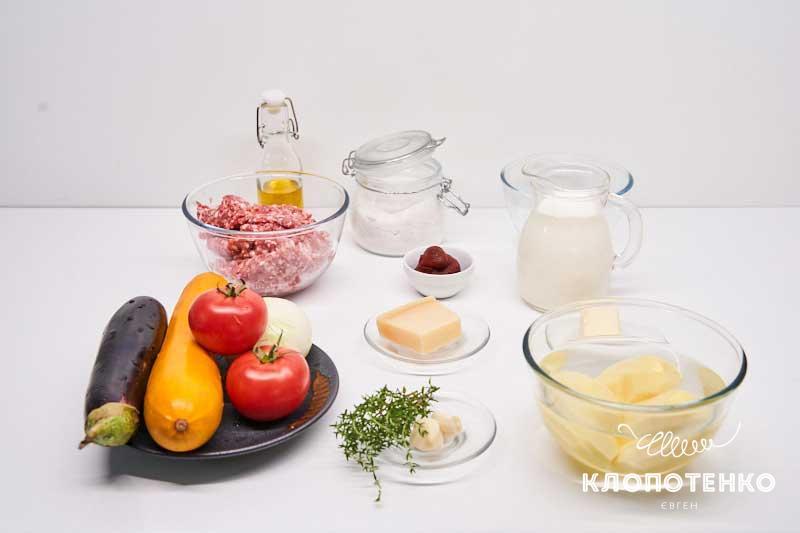 Подготовьте все ингредиенты для приготовления настоящей греческой мусаки