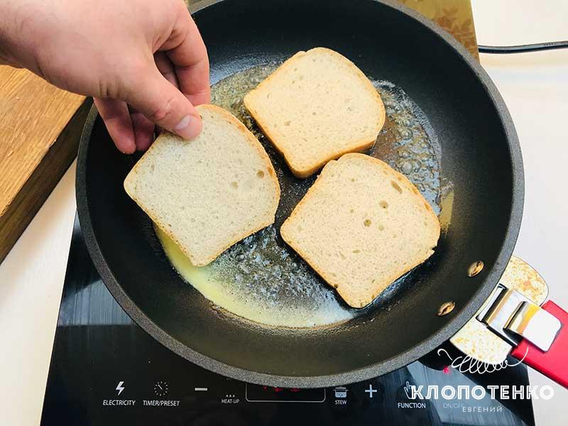 Выложите хлеб