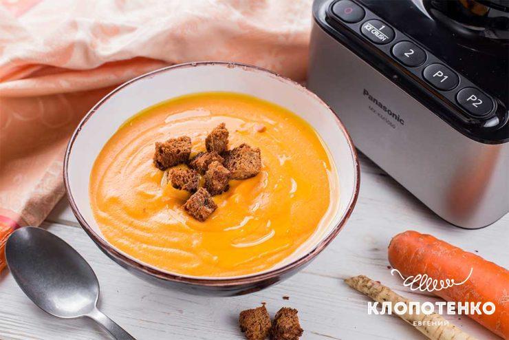 Крем-суп с пастернаком