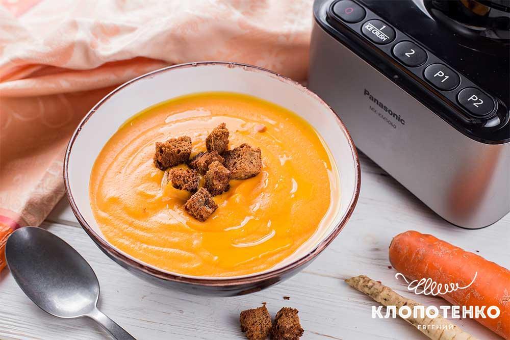 Крем-суп з пастернаком
