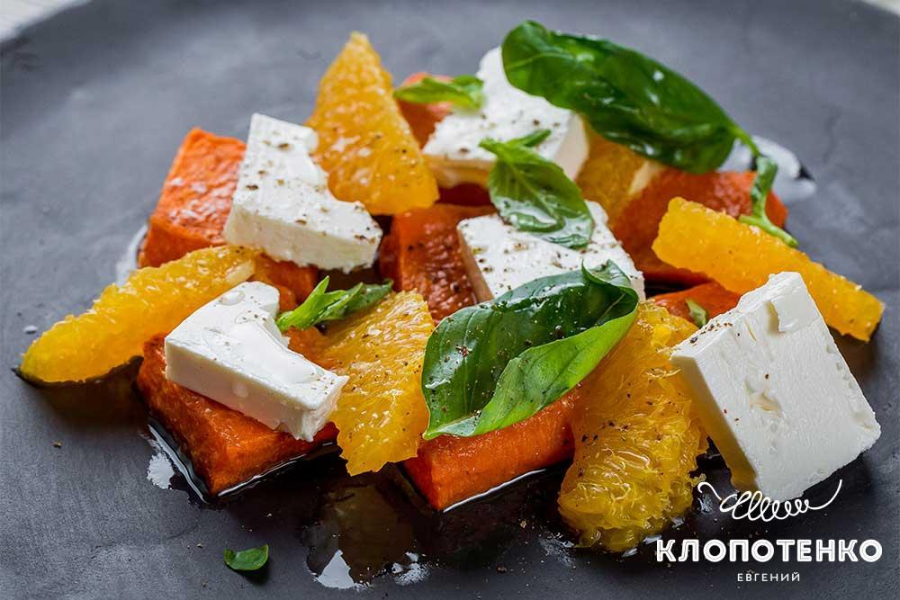 Салат з гарбуза з фетою і апельсинами