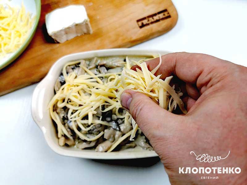 Посыпьте жульен сыром