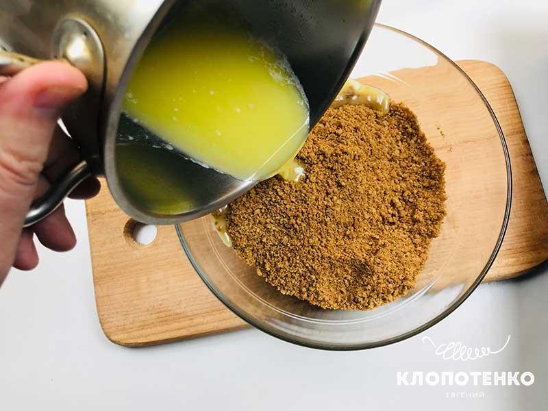 Смешайте крошку с растопленным сливочным маслом