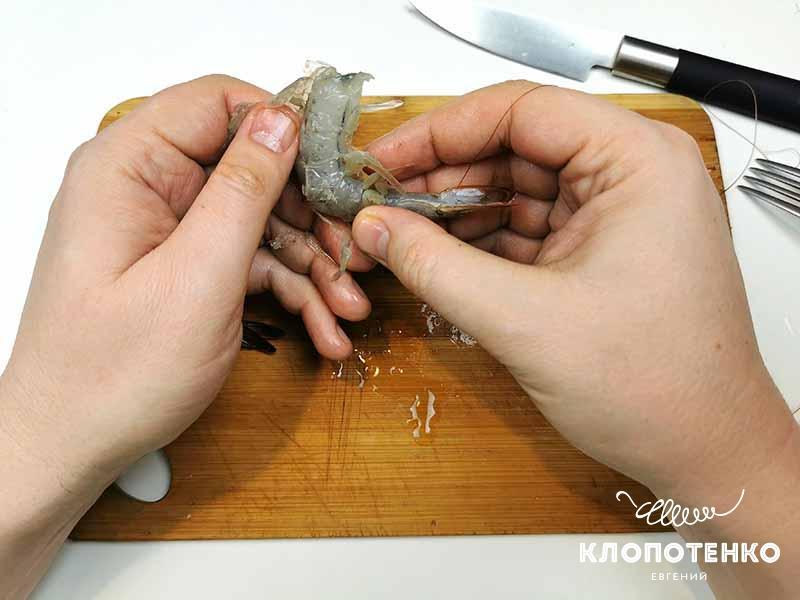 как очистить хвосты креветок