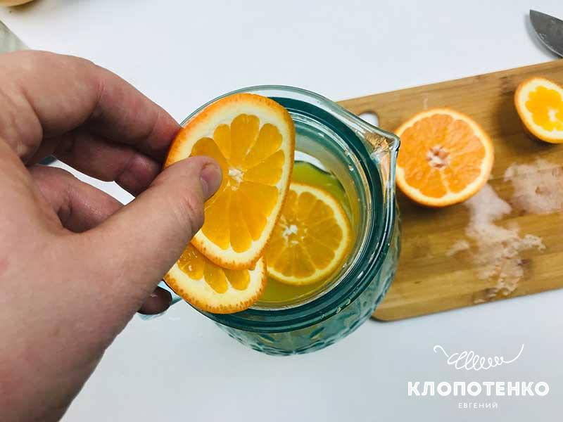 Добавьте кружочки мандарина или апельсина для украшения