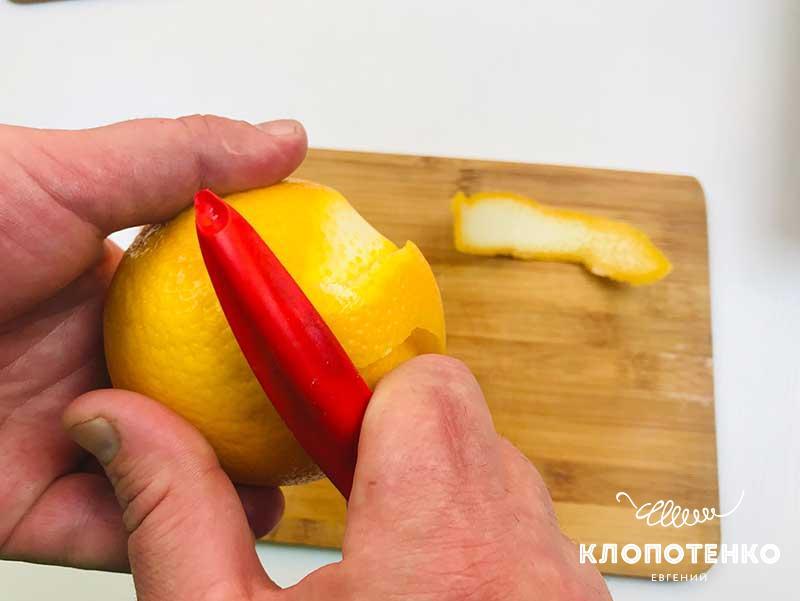 Снимите с апельсина цедру