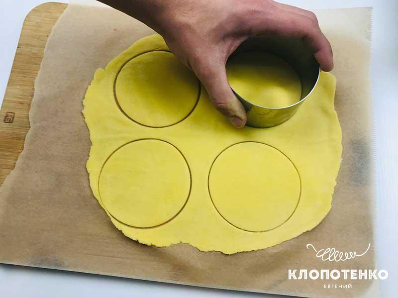 Вырежьте порционные кружки