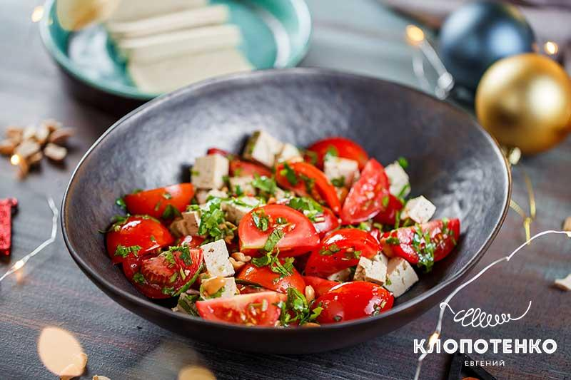 салат с томатами и тофу. Новогоднее меню для вегетарианцев