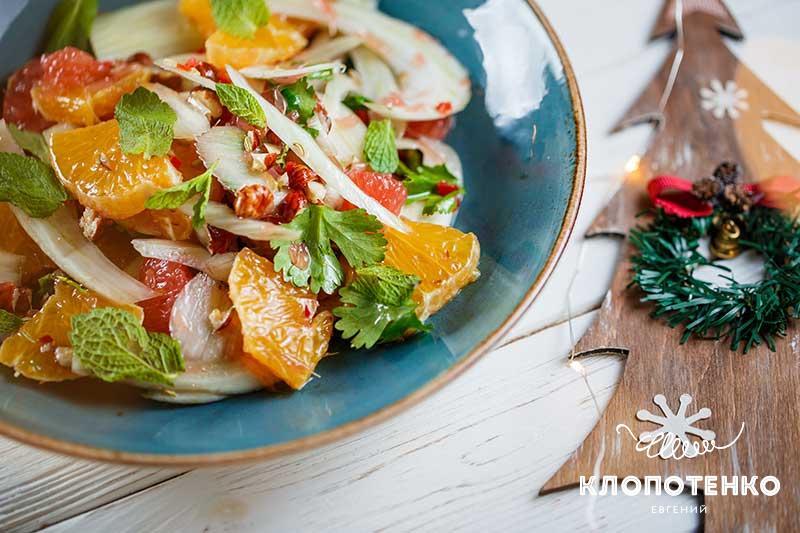 новогодний салат с фенхелем
