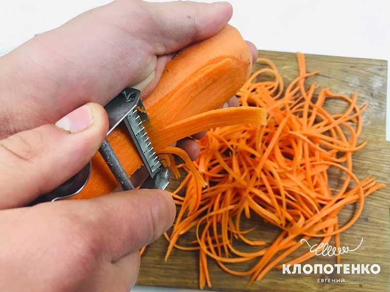 Нарежьте морковь тонкими полосками