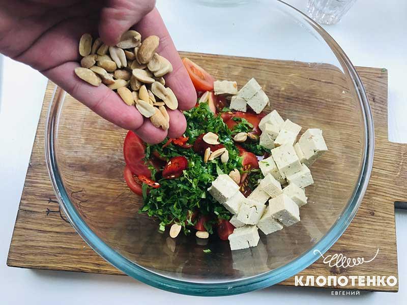Добавьте в салат арахис