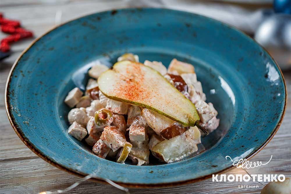 Салат із запеченою грушею