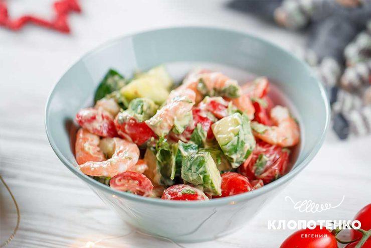 Салат з креветками і соусом вінегрет