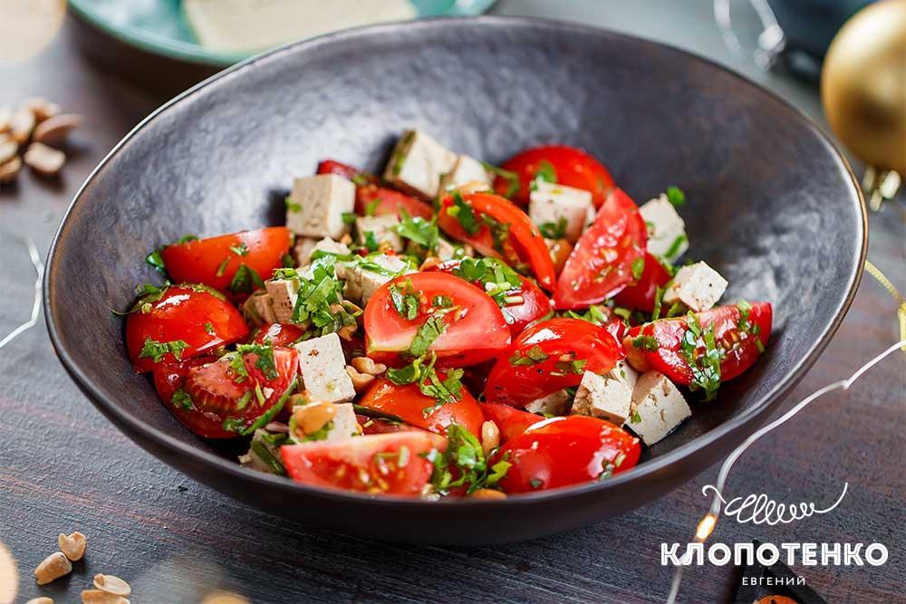 Салат із томатів з тофу