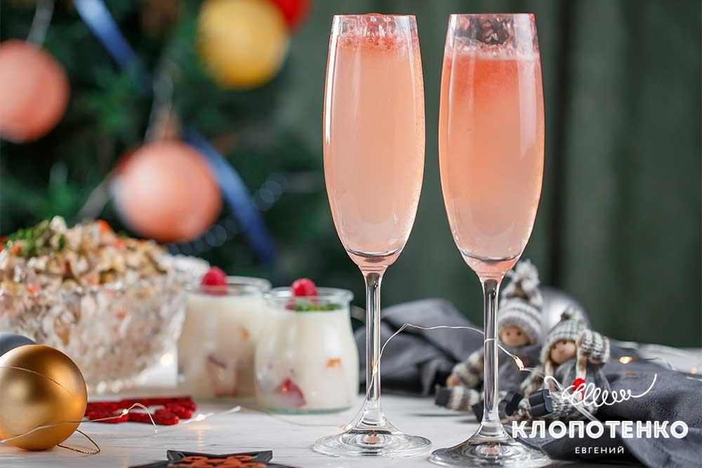 Шампанське з грейпфрутом