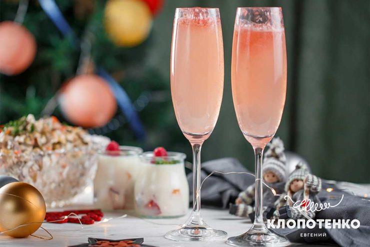 Шампанское с грейпфрутом