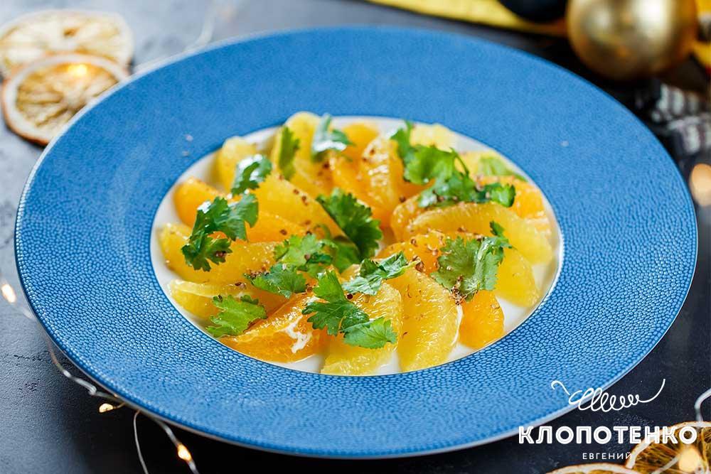 Закуска з апельсинів із кінзою