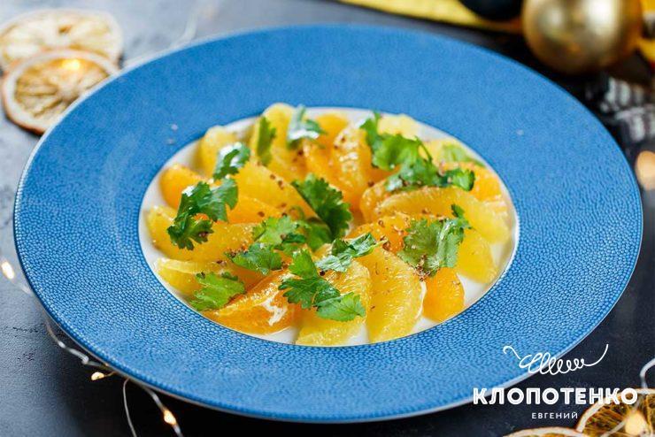 Закуска из апельсинов с кинзой