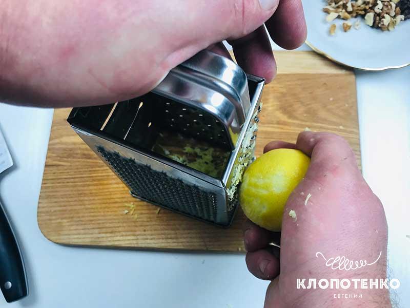 Натрите цедру лимона