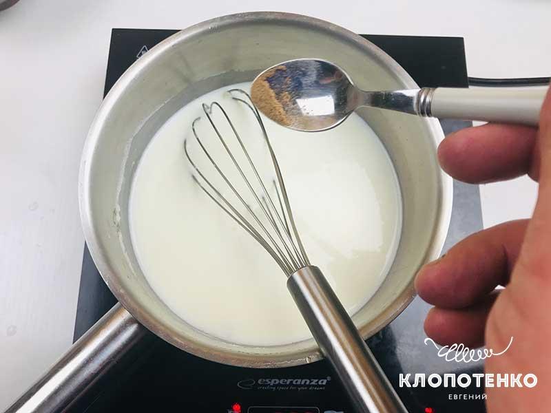Добавьте щепотку мускатного ореха