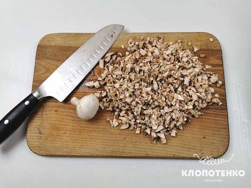 Порубите грибы