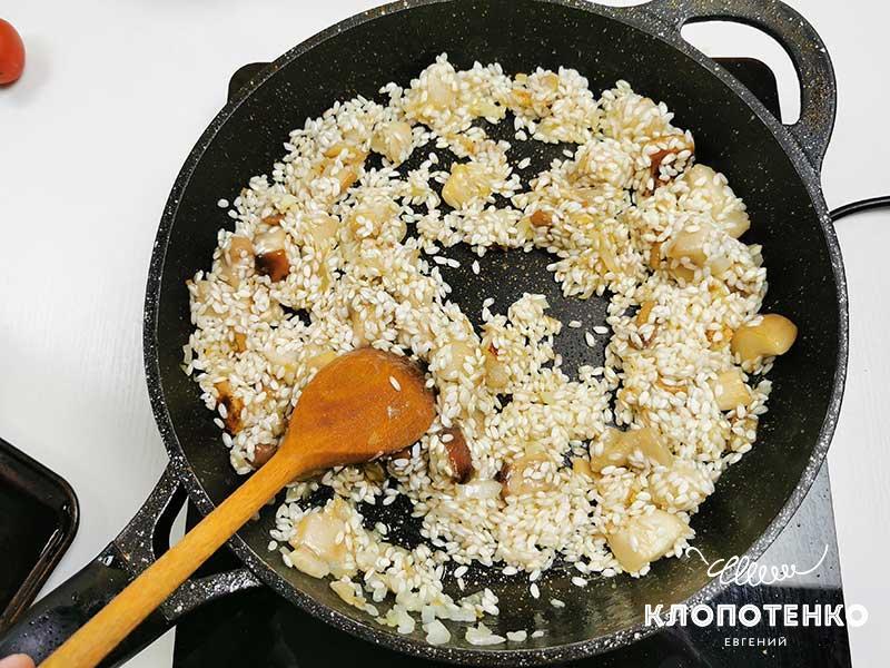 Добавьте рис арборио