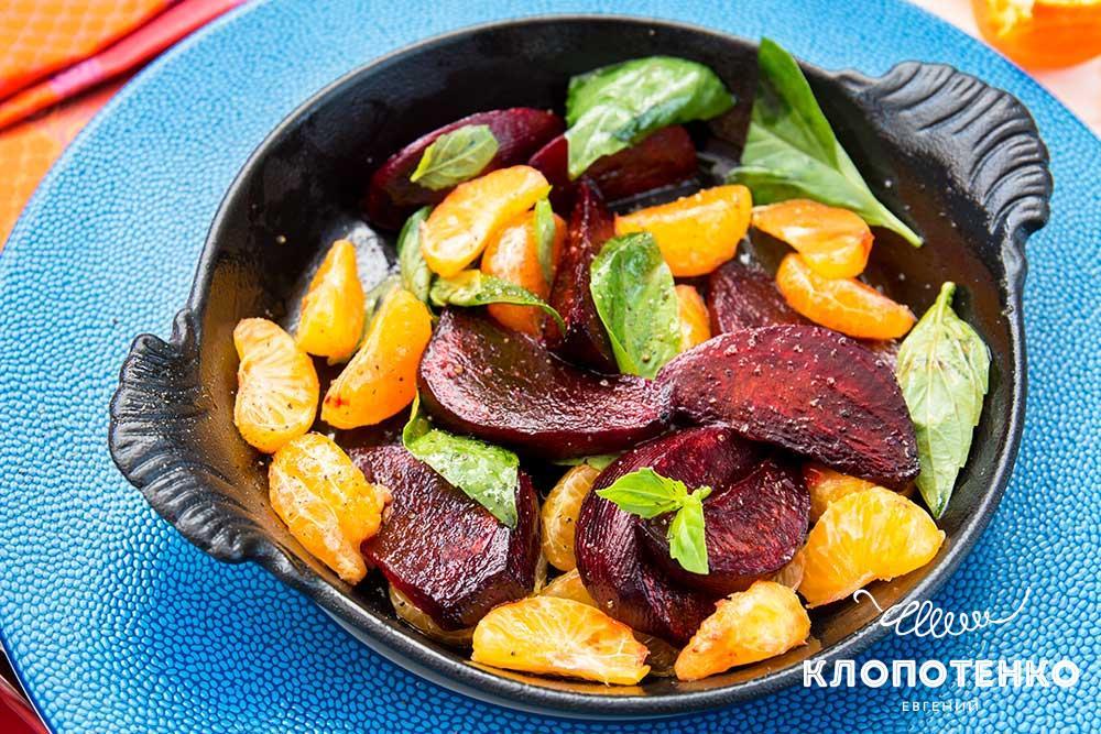 Салат с мандаринами и свеклой