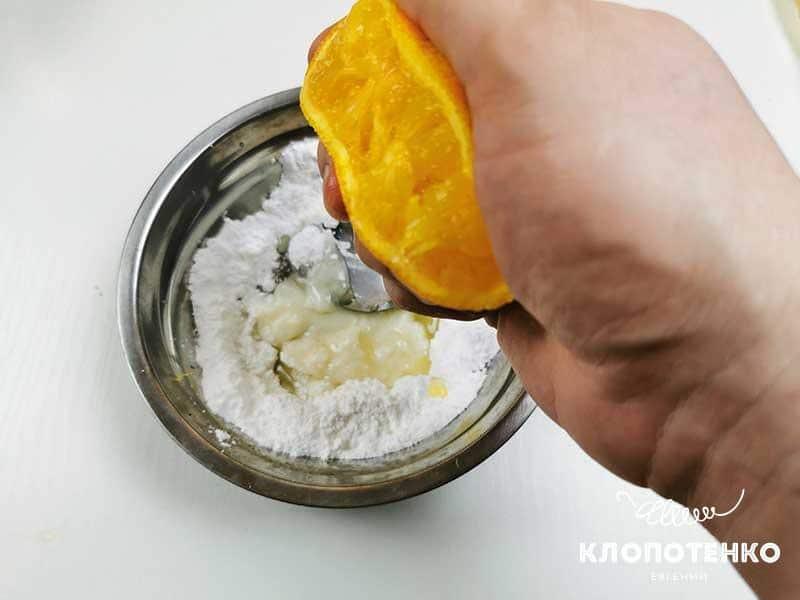Приготовьте апельсиновую глазурь
