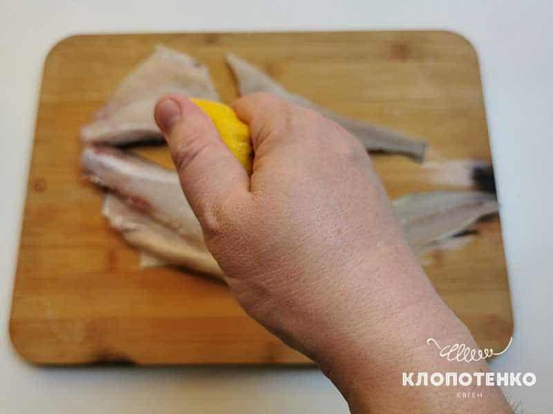 Полейте соком половины лимона