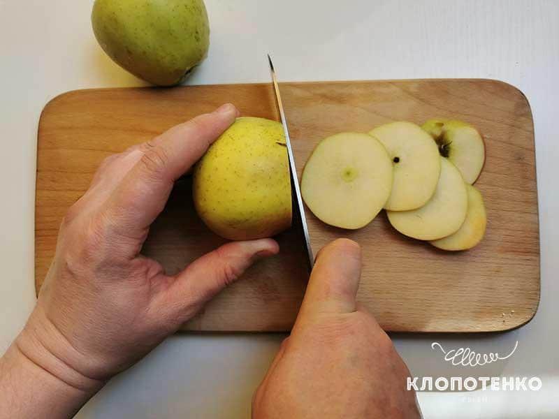 Нарежьте яблоко