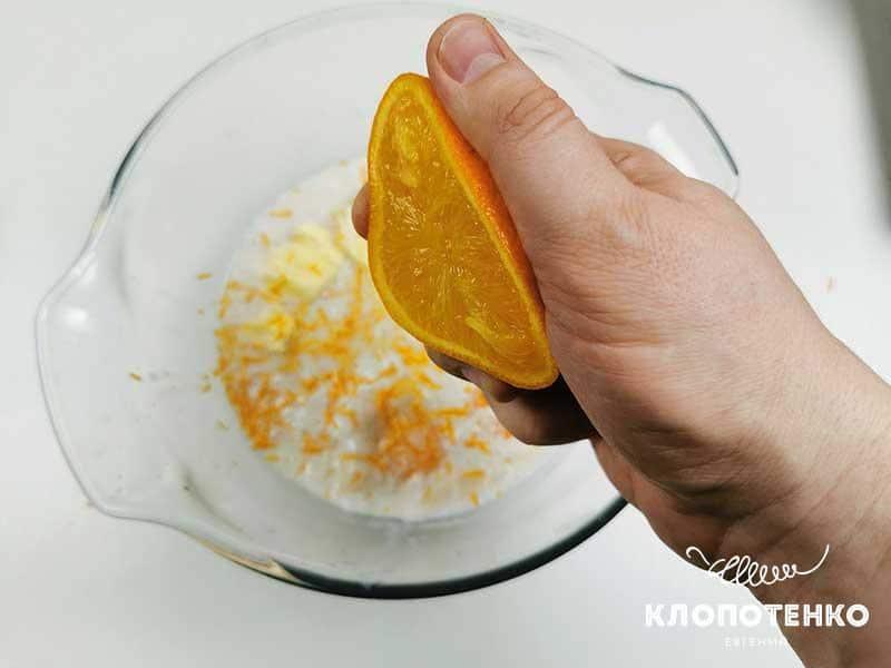 Выдавите сок половины апельсина