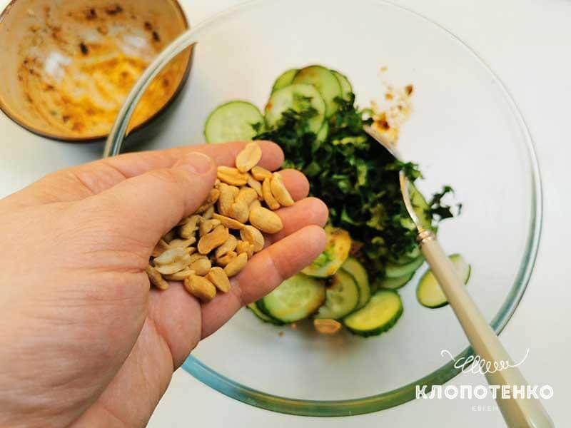 Добавьте арахис и кинзу