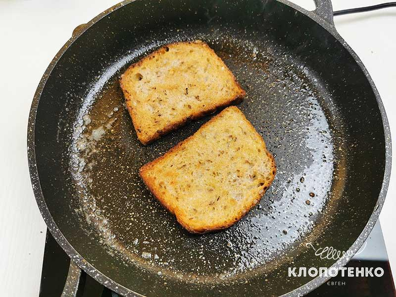 Подрумяньте хлеб