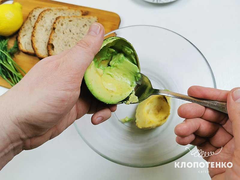 Выберите мякоть авокадо в миску