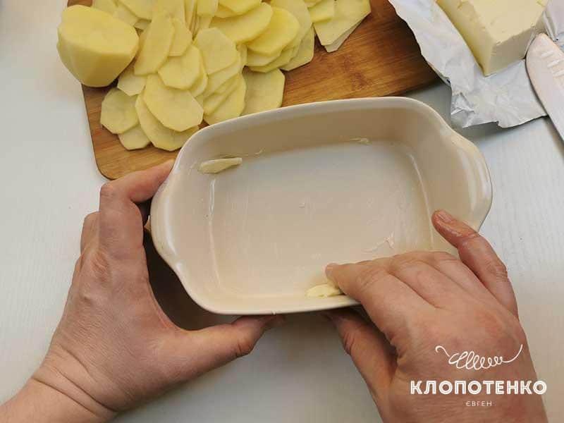 Форму смажьте сливочным маслом