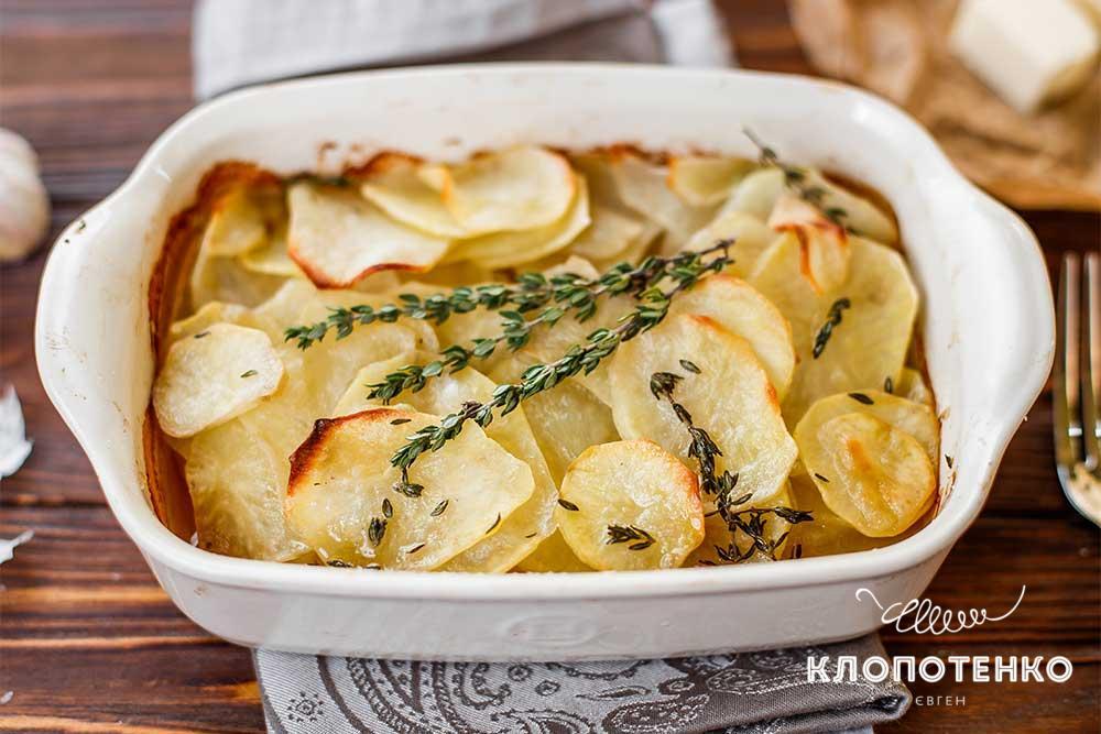 Картофель конфи в духовке