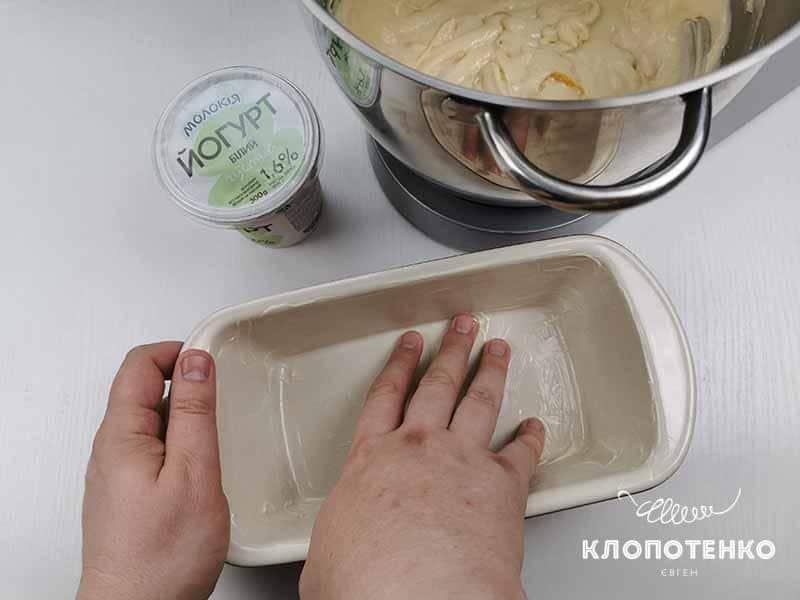 Форму для запекания смажьте сливочным маслом