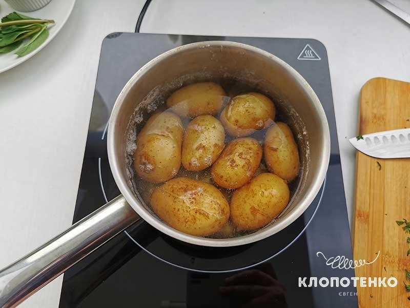 Вімойте и сварите картофель