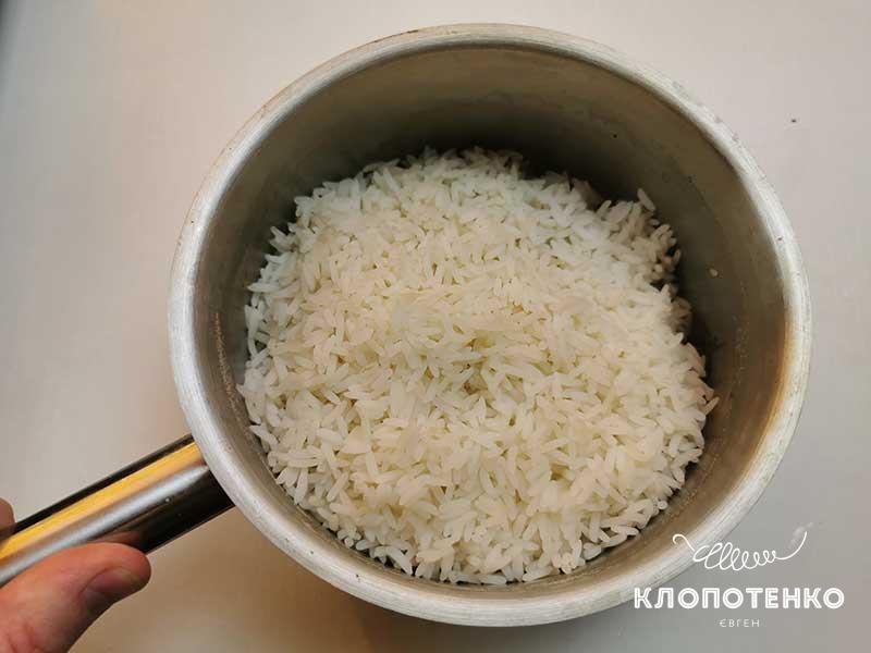 Сварите рис