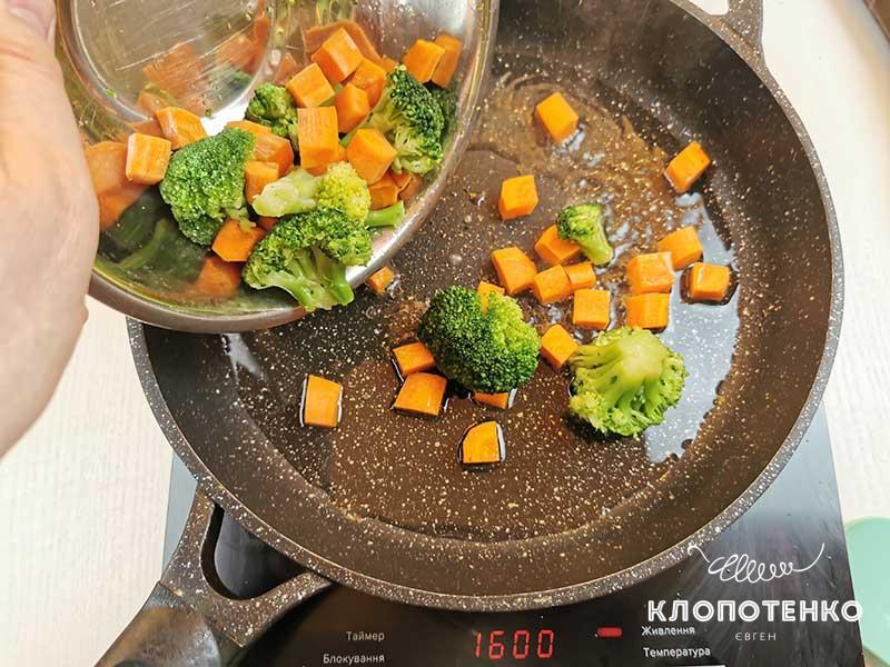 Подрумяньте овощи