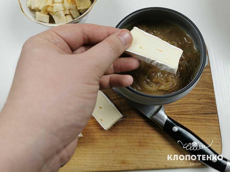 Добавьте в тарелки по кусочку бри