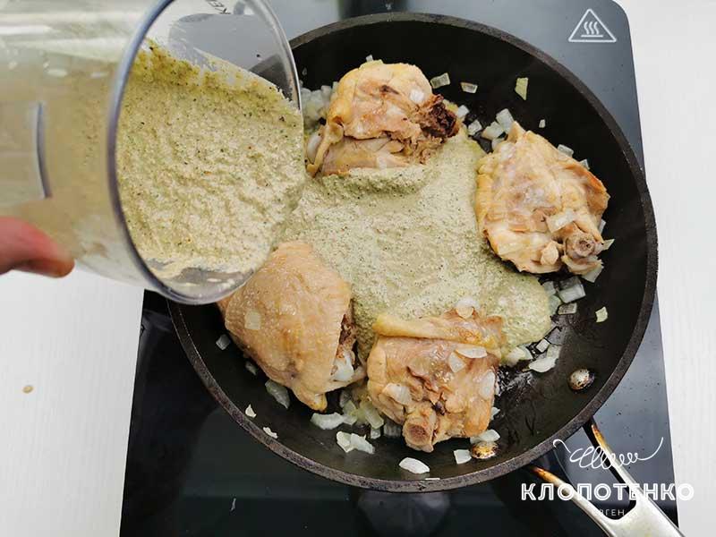 Полейте полученным соусом курицу