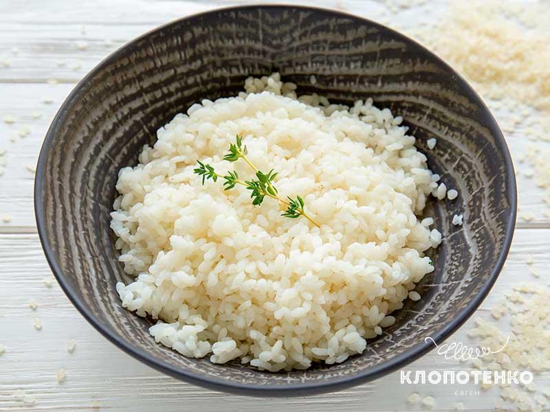 Как готовить рис