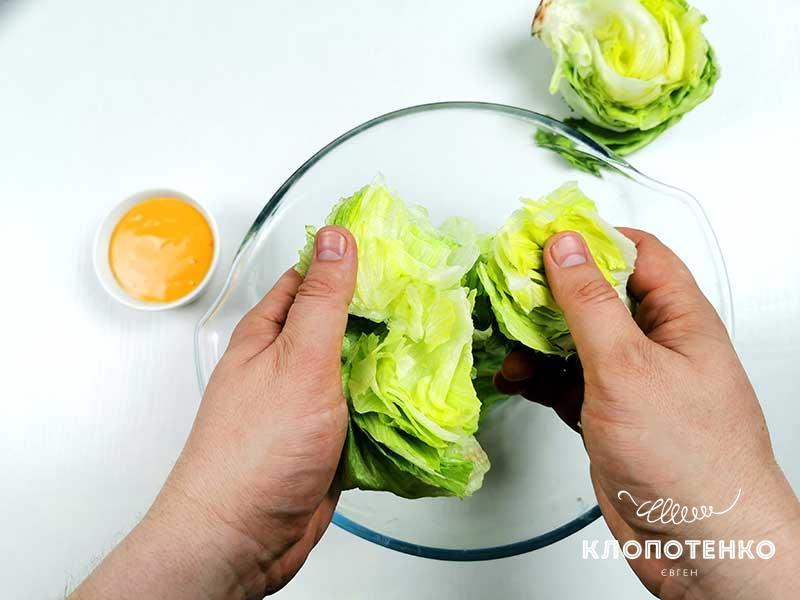 Порвите листья салата