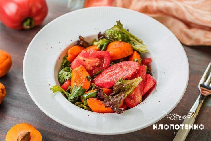 Салат с томатами и абрикосами
