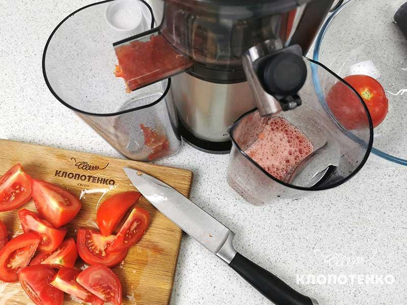 Из 700 г крупных томатов получите сок