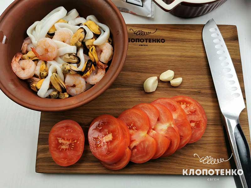 Подготовьте морепродукты и томаты