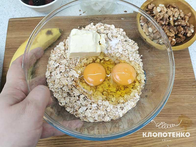 Добавьте яйца