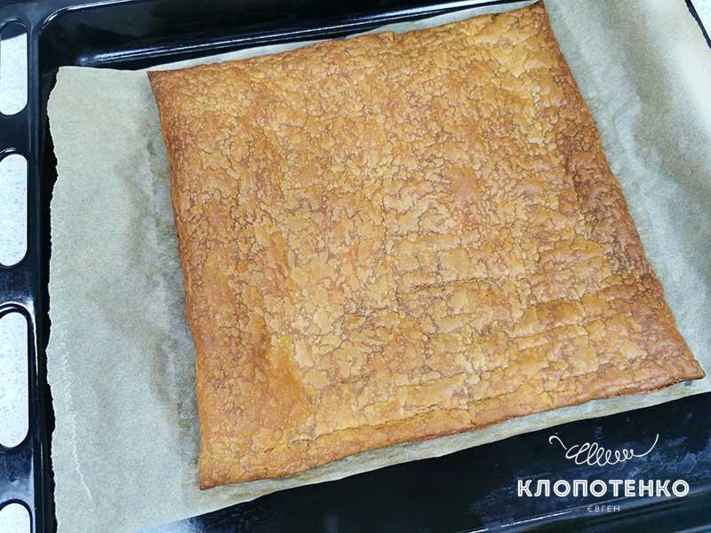 Запеките слоеное тесто